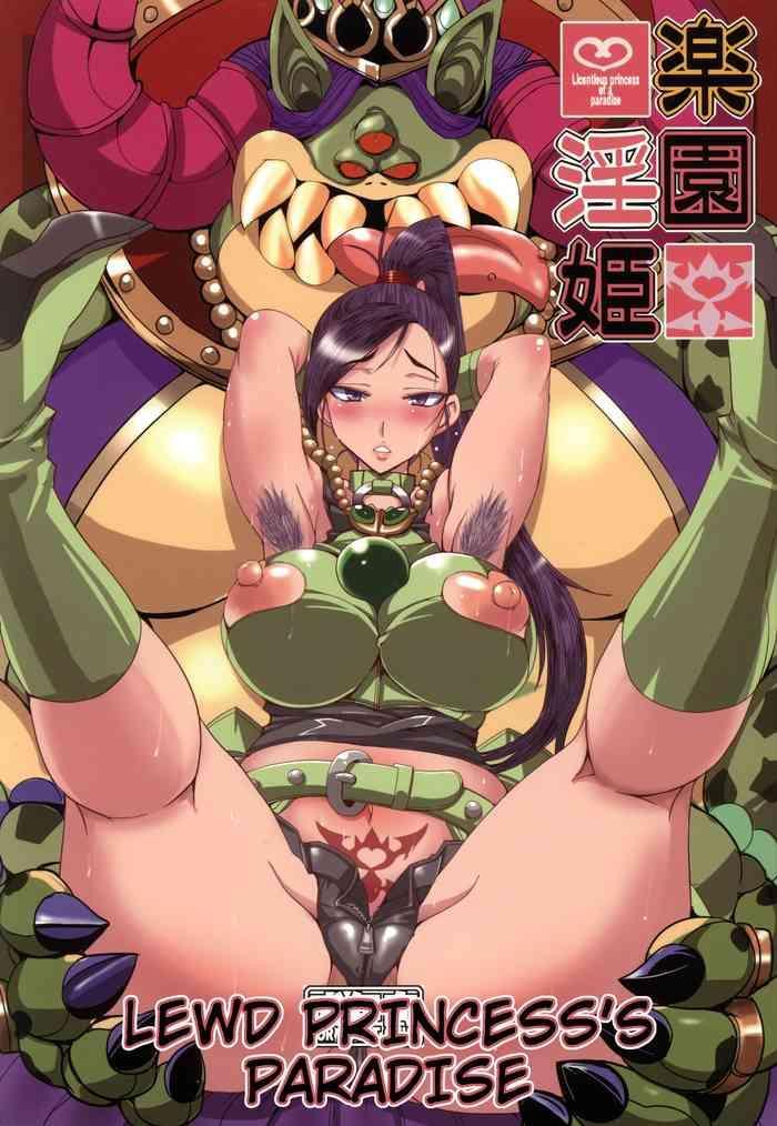 11 dragon hentai quest Dragon Quest